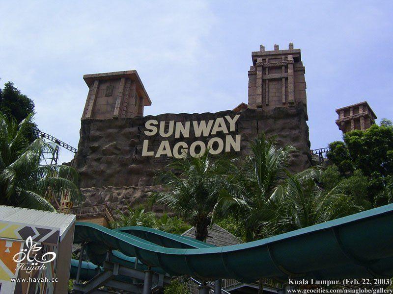 أجمل الأماكن السياحية في ماليزيا hayahcc_1425383699_425.jpg