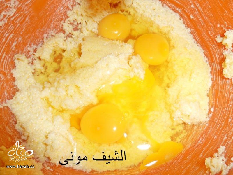 الباوند كيك بنكهة الليمون من مطبخ الشيف مونى بالصور hayahcc_1425467998_312.jpg