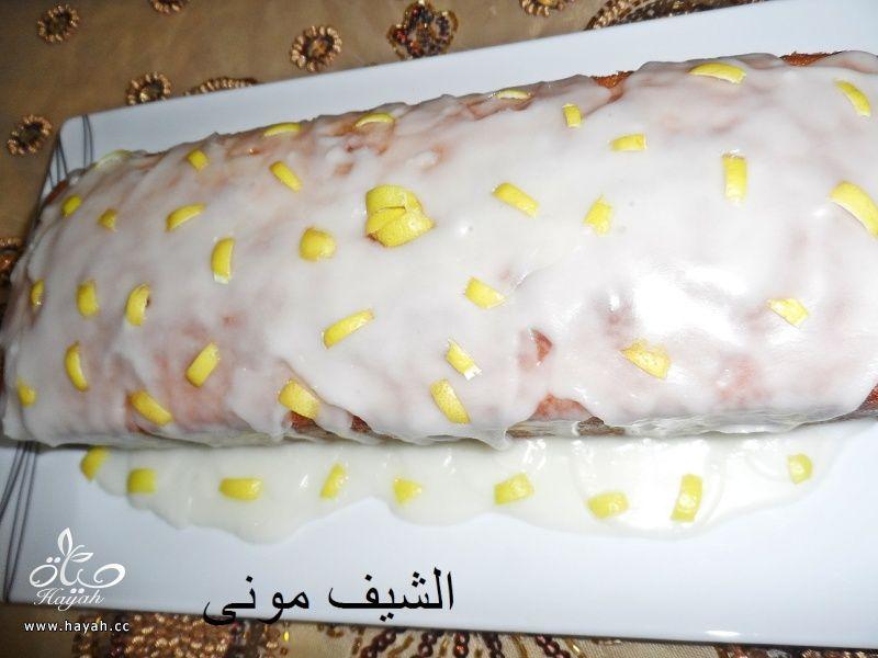 الباوند كيك بنكهة الليمون من مطبخ الشيف مونى بالصور hayahcc_1425468002_121.jpg