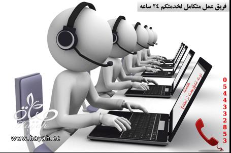 الان مع خدمات دوت نت نخدمك وانت في منزلك بالتسجيل بالوظائف وحجز مواعيد الاحوال وال hayahcc_1425735668_715.png