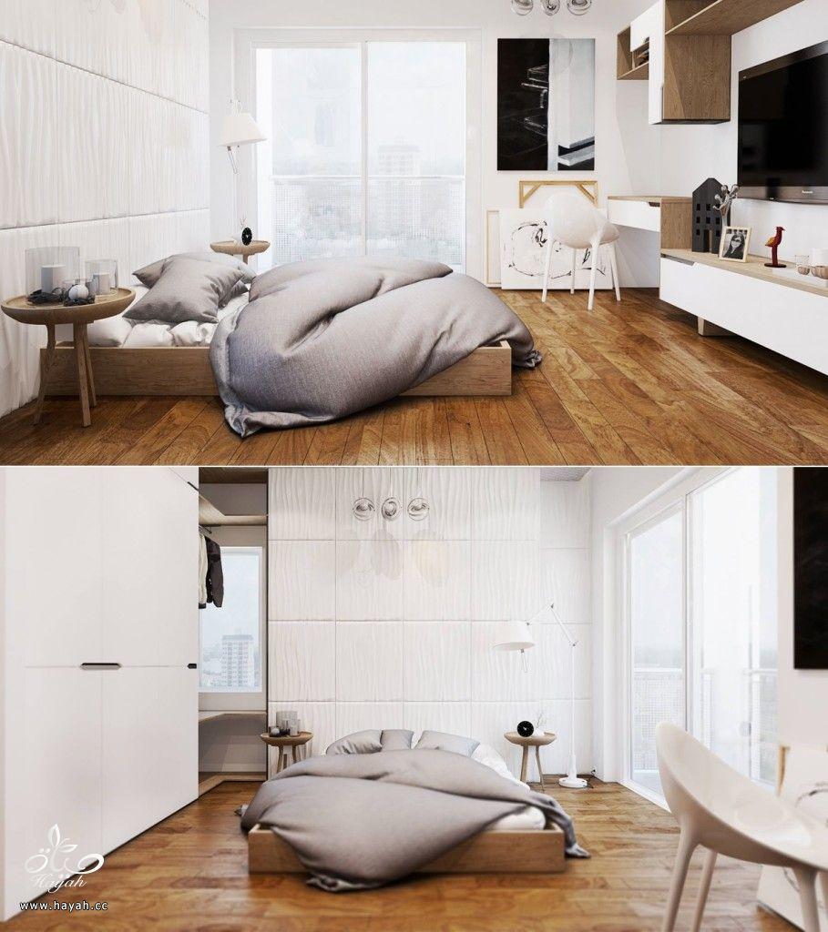 غرف نوم رائعة hayahcc_1425972411_504.jpeg