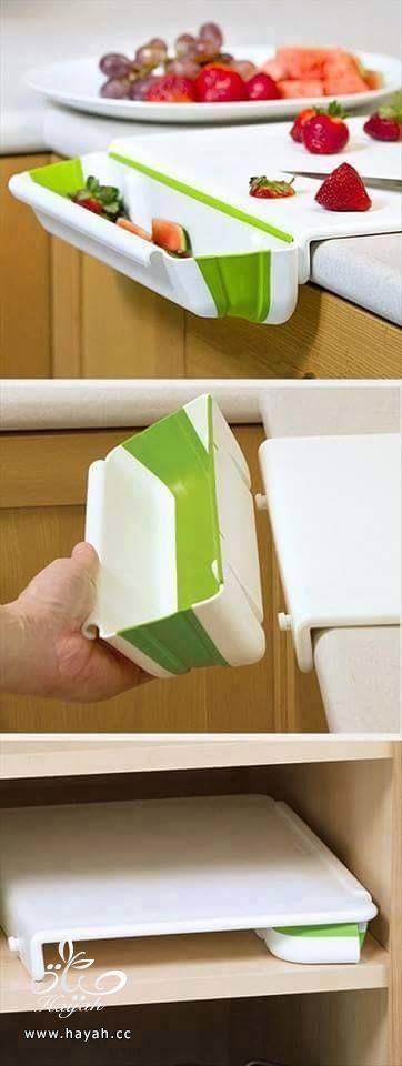أسهل أدوات لراحتك في المطبخ hayahcc_1426157131_474.jpg