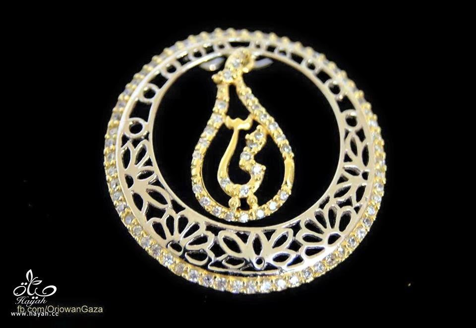 كوليكشن جديدة من أفخم المجوهرات لكِ سيدتي hayahcc_1426318200_213.jpg