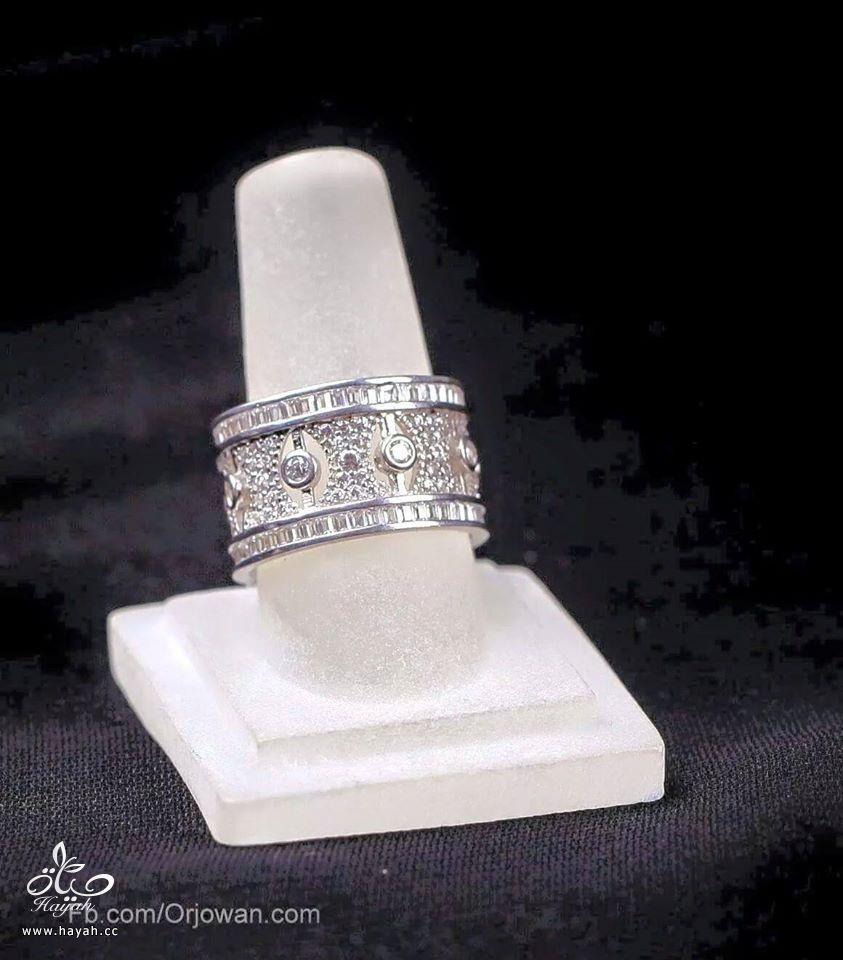 كوليكشن جديدة من أفخم المجوهرات لكِ سيدتي hayahcc_1426318200_623.jpg