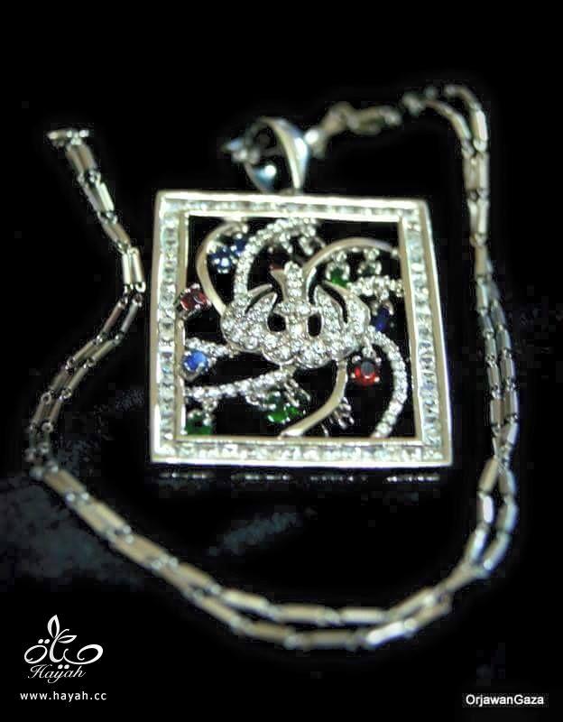 كوليكشن جديدة من أفخم المجوهرات لكِ سيدتي hayahcc_1426318200_717.jpg