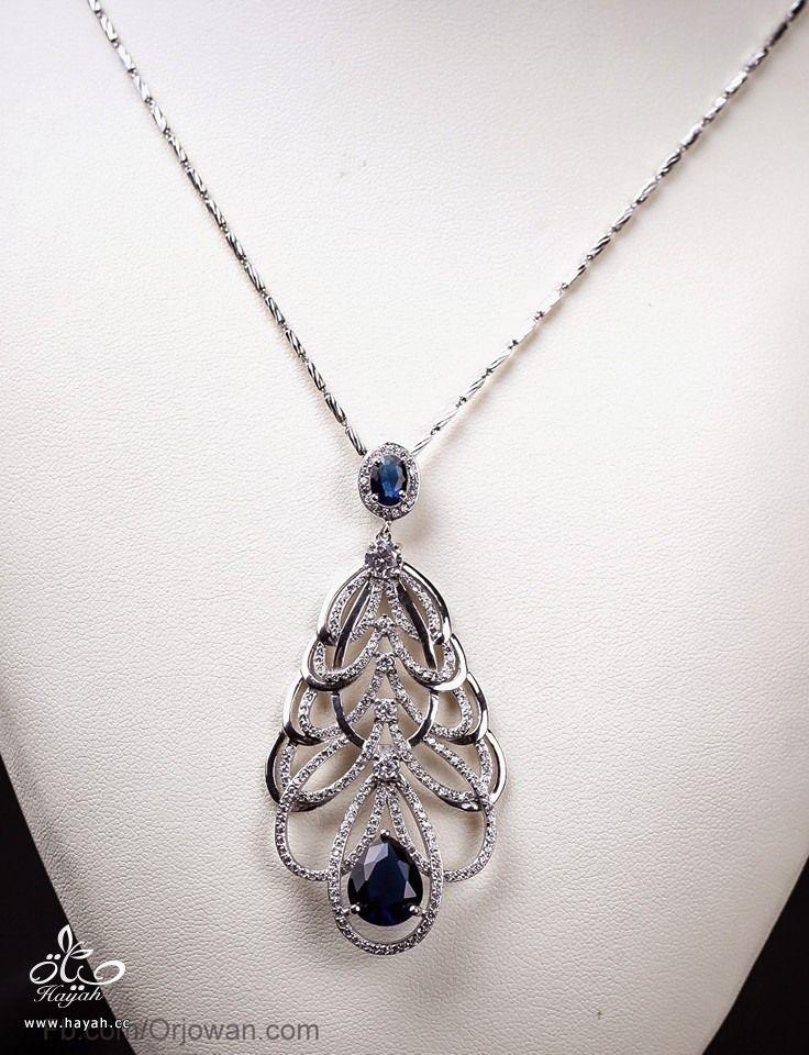 كوليكشن جديدة من أفخم المجوهرات لكِ سيدتي hayahcc_1426318202_698.jpg