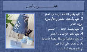 زيني أباجورتك بطرق مختلفة hayahcc_1426472397_413.jpg