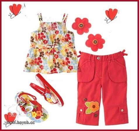 ملابس ربيعية لطفلك hayahcc_1426665792_318.jpg