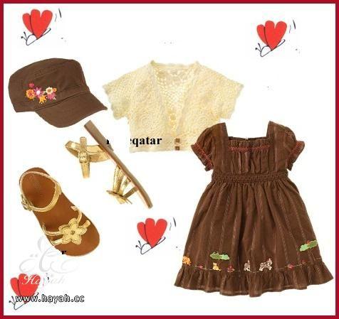 ملابس ربيعية لطفلك hayahcc_1426665792_367.jpg