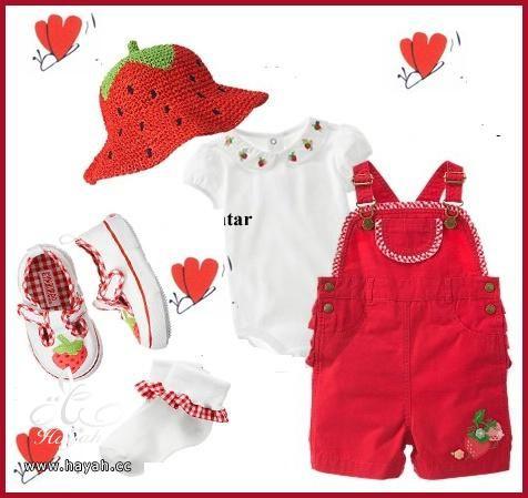 ملابس ربيعية لطفلك hayahcc_1426665792_827.jpg