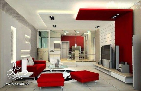 غرف معيشية راقية hayahcc_1426666928_157.jpg
