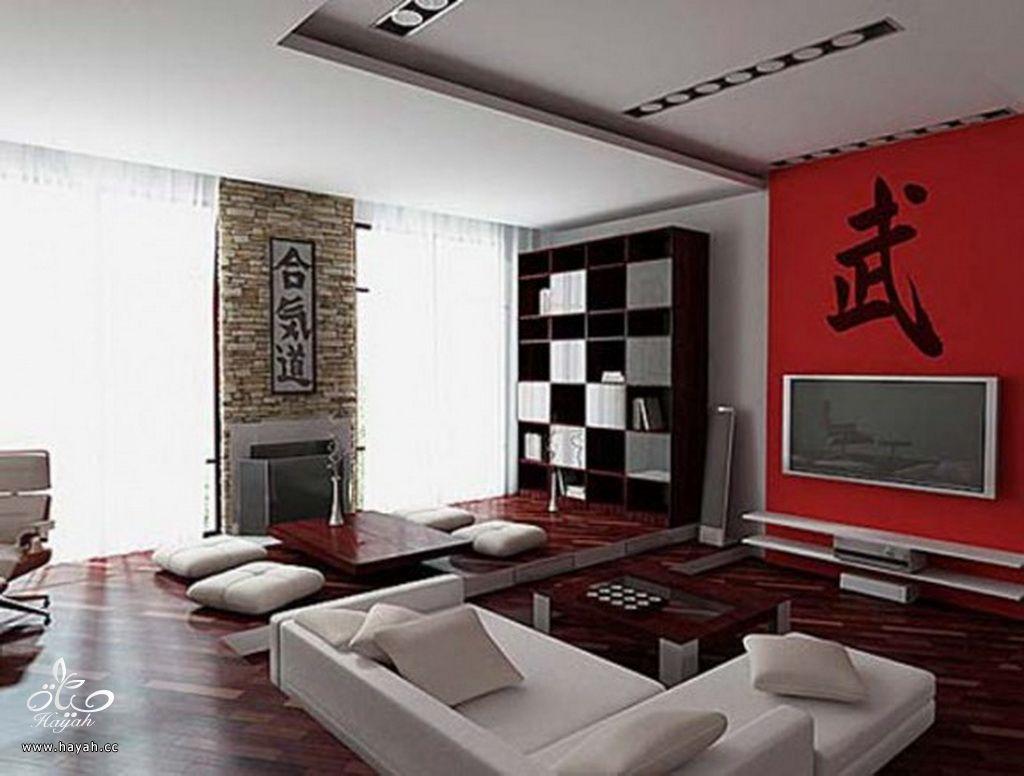 غرف معيشية راقية hayahcc_1426666930_871.jpg
