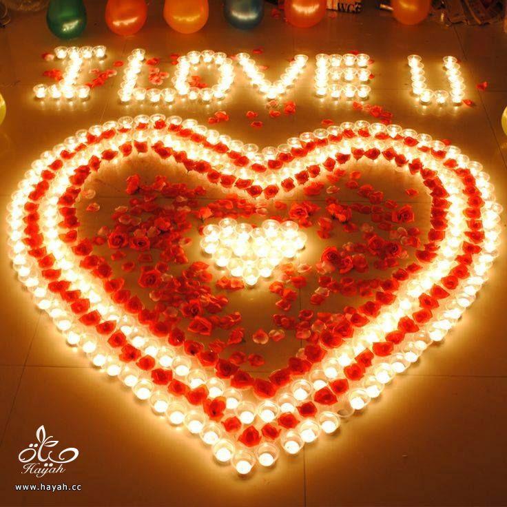 هكذا تكون الرومانسية !! hayahcc_1426845583_639.jpg