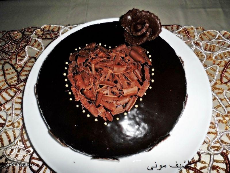 شوكليت كيك مع تكات التزيين من مطبخ الشيف مونى بالصور hayahcc_1426856333_432.jpg