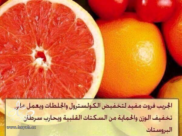 هل تعرفين فوائد هذه النباتات ؟ hayahcc_1426931241_928.jpg