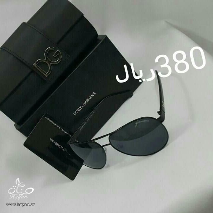نظارات ماركة شانيل ديور لويسفيتون درجه اولى hayahcc_1427096523_169.jpg