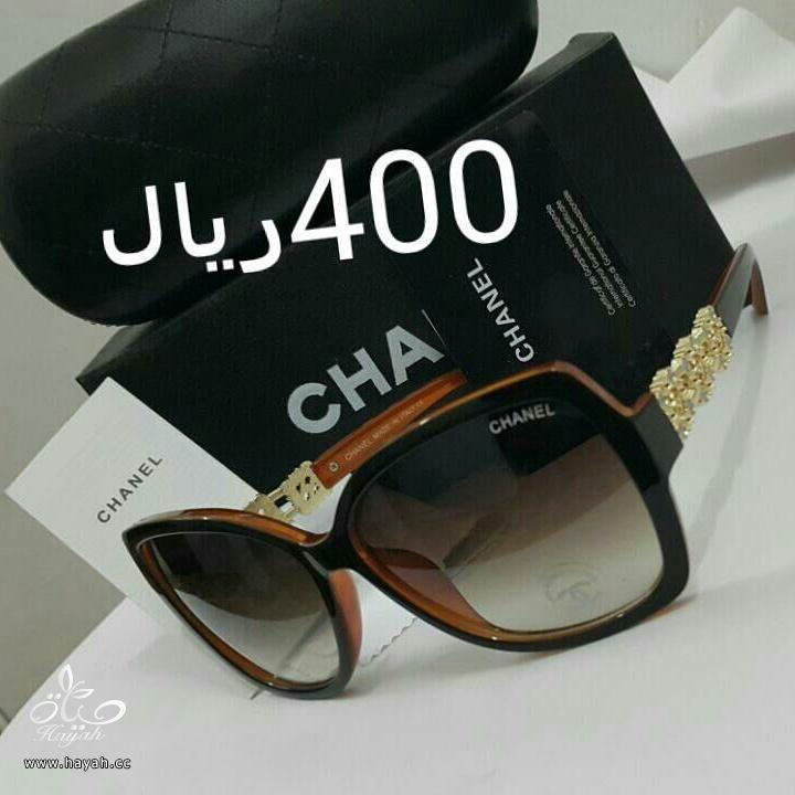 نظارات ماركة شانيل ديور لويسفيتون درجه اولى hayahcc_1427096523_424.jpg