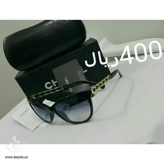 نظارات ماركة شانيل ديور لويسفيتون درجه اولى hayahcc_1427096524_379.jpg