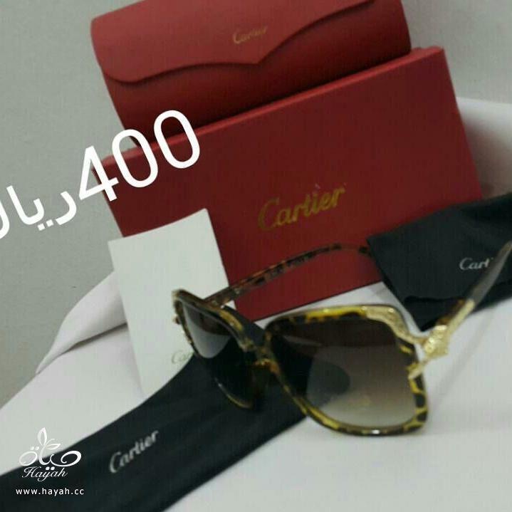 نظارات ماركة شانيل ديور لويسفيتون درجه اولى hayahcc_1427096524_517.jpg