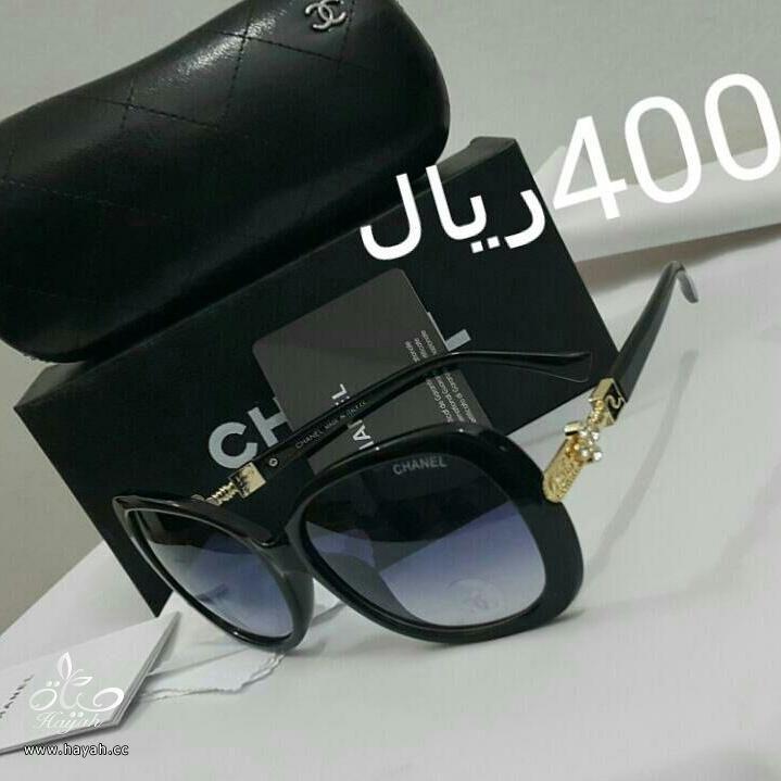 نظارات ماركة شانيل ديور لويسفيتون درجه اولى hayahcc_1427096524_611.jpg