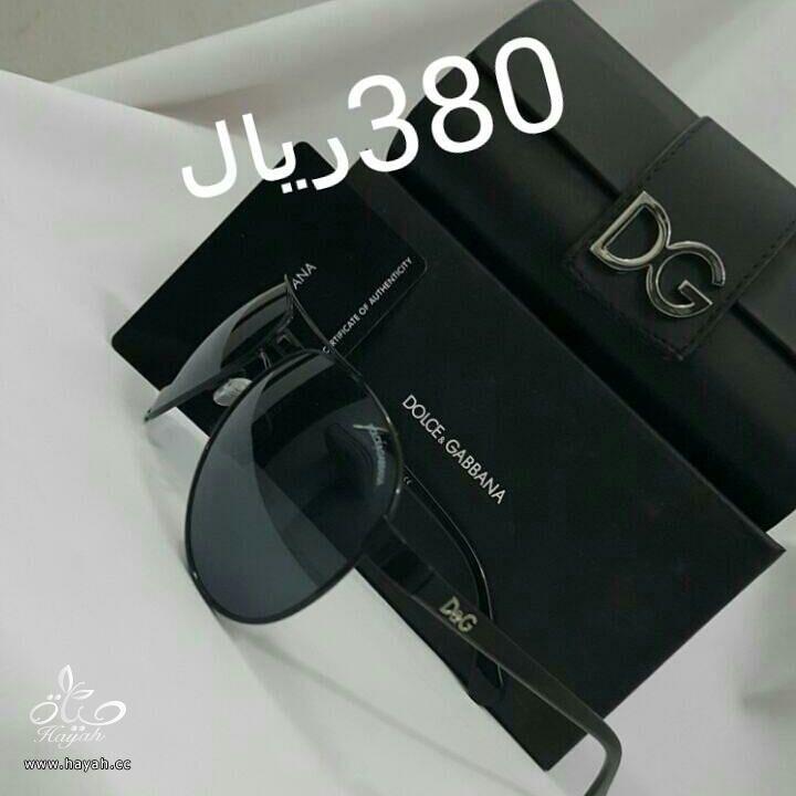 نظارات ماركة شانيل ديور لويسفيتون درجه اولى hayahcc_1427096524_707.jpg