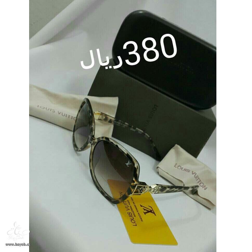 نظارات ماركة شانيل ديور لويسفيتون درجه اولى hayahcc_1427096524_709.jpg