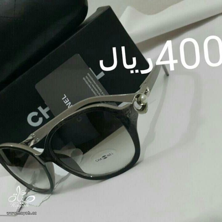 نظارات ماركة شانيل ديور لويسفيتون درجه اولى hayahcc_1427096524_751.jpg
