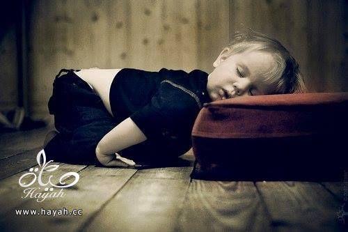 أطفالٌ لا يقاومون النوم hayahcc_1427521030_451.jpg
