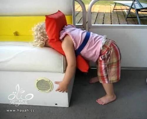 أطفالٌ لا يقاومون النوم hayahcc_1427521030_464.jpg