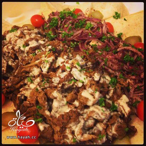 شاورما اللحم hayahcc_1427534937_897.jpg