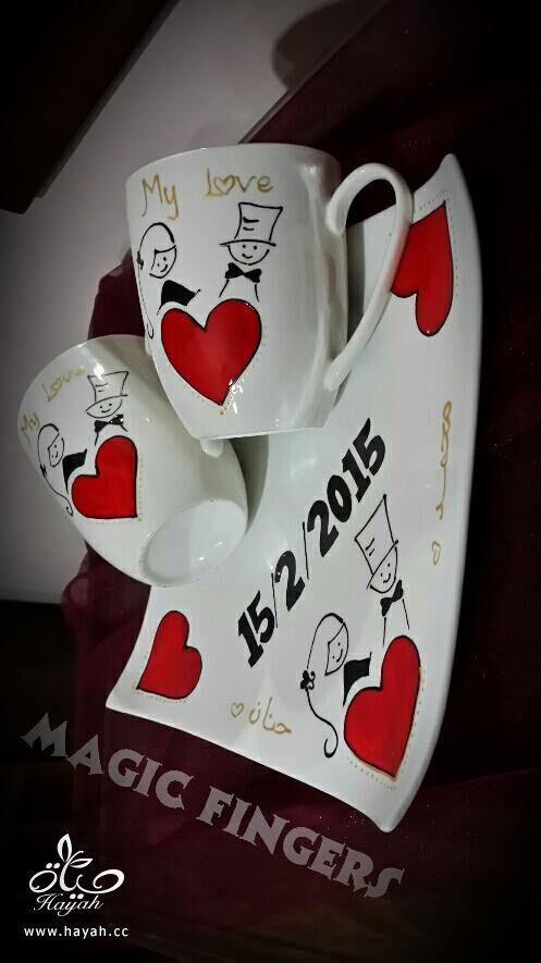 اصنعي فنجانك الخاص hayahcc_1427611231_435.jpg