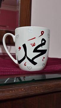 اصنعي فنجانك الخاص hayahcc_1427611231_612.jpg