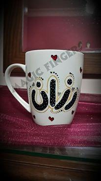 اصنعي فنجانك الخاص hayahcc_1427611232_601.jpg