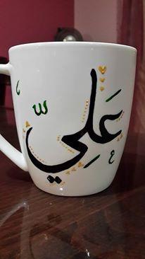 اصنعي فنجانك الخاص hayahcc_1427611232_703.jpg