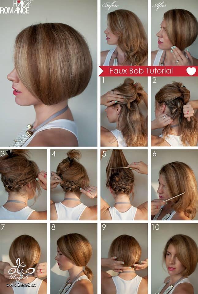 تسريحات الشعر القصير جدا hayahcc_1427826573_850.jpg