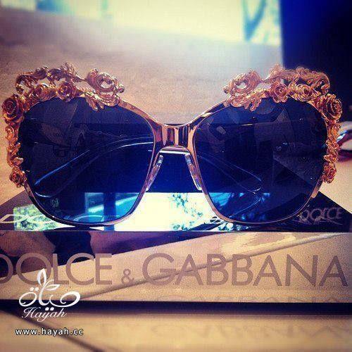 نظارات جميلة hayahcc_1427871334_287.jpg