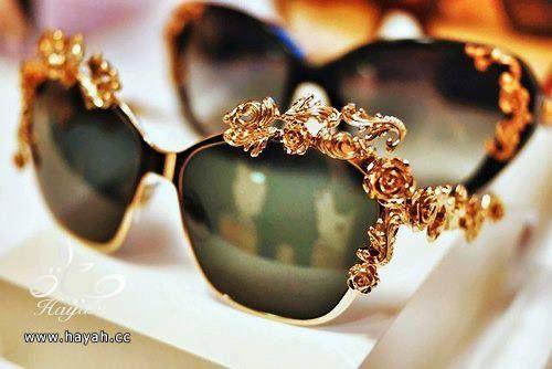 نظارات جميلة hayahcc_1427871334_591.jpg