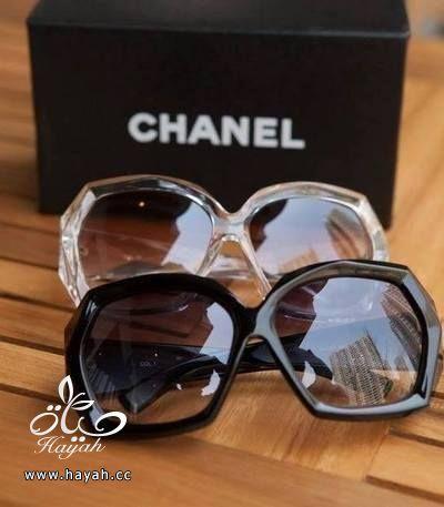 نظارات جميلة hayahcc_1427871334_760.jpg