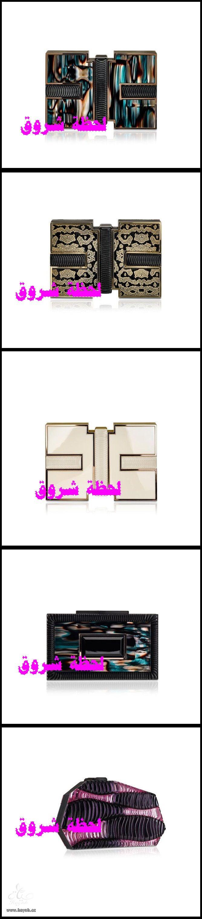 أجمل وأرقى تشكيلـة من  شنط و احذيه و مجوهرات hayahcc_1428114226_355.jpg