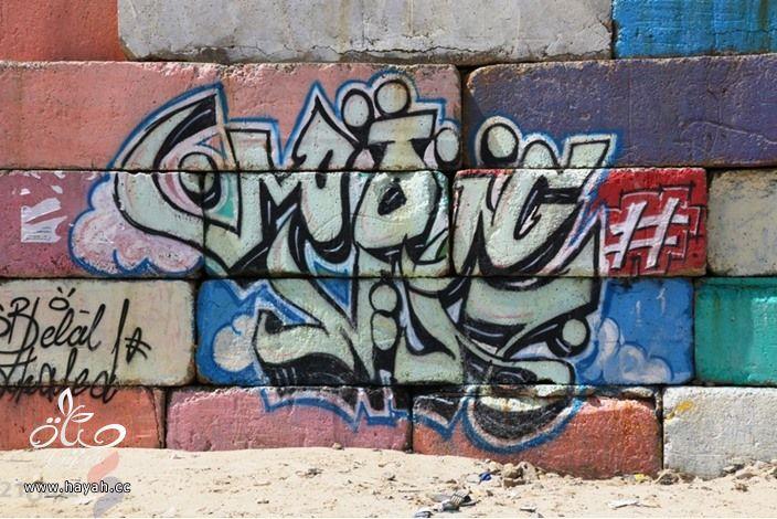 لوحات فنية تزين ميناء غزة المتهالك hayahcc_1428485963_449.jpg