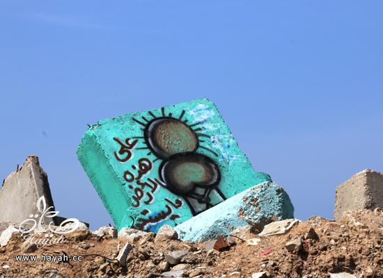 لوحات فنية تزين ميناء غزة المتهالك hayahcc_1428485968_394.png