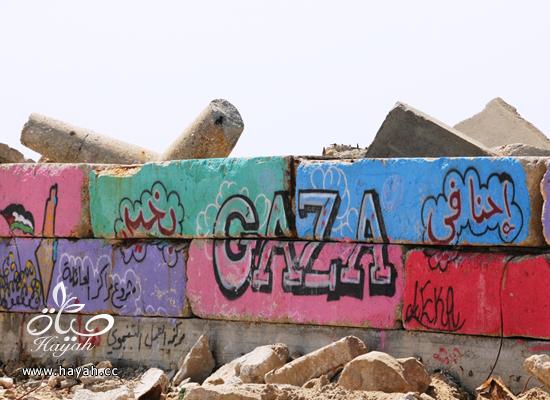 لوحات فنية تزين ميناء غزة المتهالك hayahcc_1428485971_111.png
