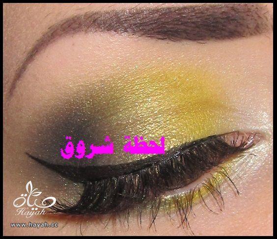 صور مكياج عيون hayahcc_1428989011_327.jpg