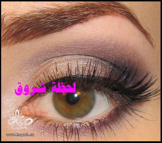 صور مكياج عيون hayahcc_1428989011_441.jpg