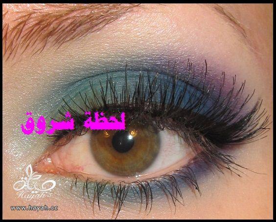 صور مكياج عيون hayahcc_1428989011_460.jpg