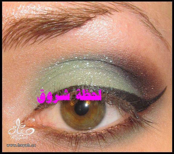صور مكياج عيون hayahcc_1428989011_703.jpg
