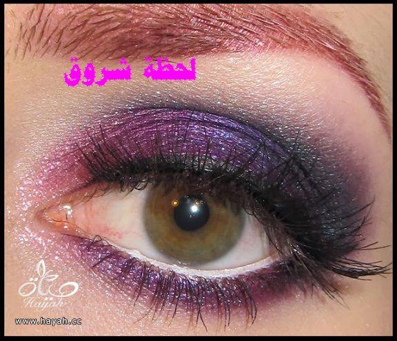صور مكياج عيون hayahcc_1428989011_767.jpg