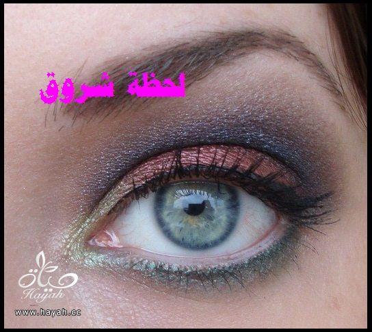 صور مكياج عيون hayahcc_1428989011_919.jpg