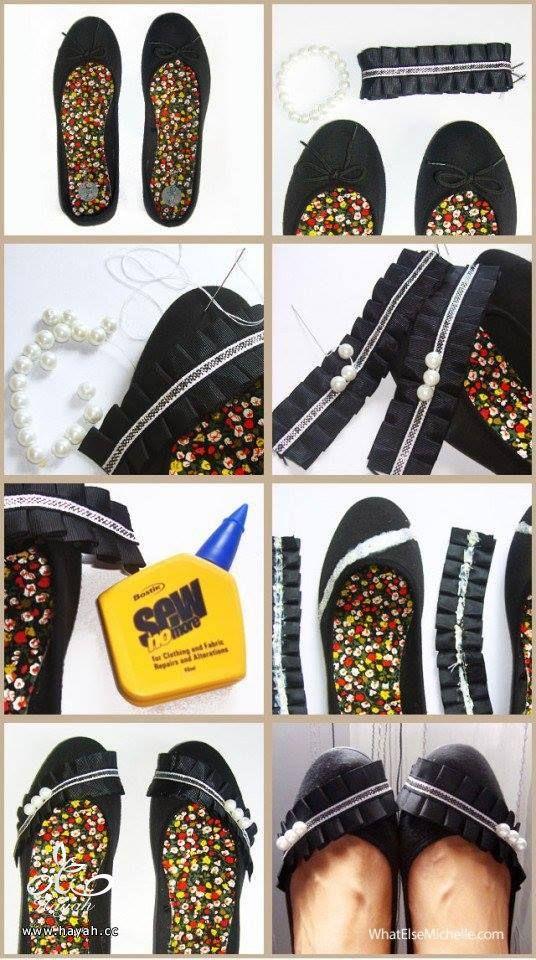 زيني حذائك بنفسك :) hayahcc_1429003086_260.jpg
