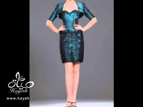 الفساتين القصيرة مع الجاكيت hayahcc_1429039553_387.jpg
